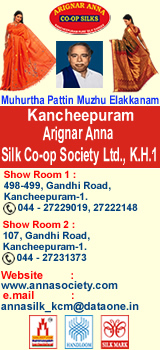 Arignar Anna Silk Co-op Society