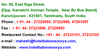 Hotel Baboo Soorya, Baboo Soorya, 3 Star Hotel in Kanchipuram