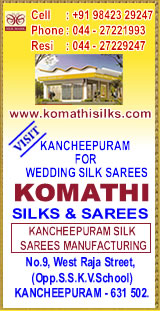 Komathi silks & Sarees, Komathi Silks, Kanchipuram Gold & silver silk sarees confidential shop, silk saree confidential shop, silk mark shop, Komathi Shop, Komathi Silks in kanchipuram.