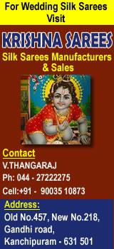 Krishna Sarees