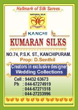 Kumaran Silks, Kumaran Silks in Kanchipuram, Kumaran Silks in Kancheepuram, Kumaran Silks Kanchipuram, Kumaran, Kumaran Silks Kancheepuram.
