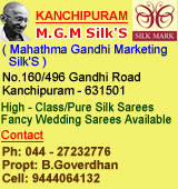 M.G.M Silks, MGM Silk's, MGM, Mahathma Gandhi Marketing Silk'S, M.G.M Silk's, Silk Handloom Weavers, Silk Handloom Weavers Poduction& Sales Society, Sales Society, Silk Sarees Society.
