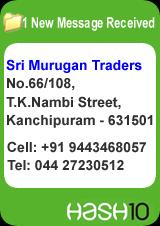 Biggest Mobile Shop in Small Kanchipuram
