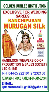 Murugan Silk Society