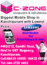 C Zone, Computers and Cell Phones, Mobile Shop, Mobile World, cell shop, cell purchase, Mobile Purchase, C Zone Computers & cell phones, Mobile Shop in kanchipuram, Kanchipuram Mobile Shop.