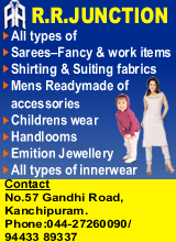 R.R.Junction, All types of Sarees – Fancy & work items, Shirting & Suiting fabrics, Mens Readymade of accessories, Childrens wear, Handlooms, Emition Jewellery, All types of innerwear, RR Junction, RR, RR.Junction, Junction, RR Junction in kanchipuram, RR in kanchipuram, RR.Junction in kanchipuram, Junction in kanchipuram, RR Junction in kancheepuram, RR in kancheepuram, RR.Junction in kancheepuram, Junction in kancheepuram, Readymade collections in kanchipuram.