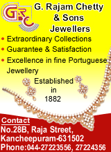 G.Rajam chetty &amp; Sons Jewellers,   Jewellers in Kanchipuram, Jewells in Kanchipuram, Jewellery Shop in Kanchipuram, G.Rajam chetty, G.Rajam chetty &amp; Sons, Best Jewellery Shop in Kanchipuram,    Jewellers in Kanchipuram, Jewells in Kancheepuram, Jewellery Shop in Kancheepuram, G.Rajam chetty &amp; Sons, Best Jewellery Shop in Kancheepuram.