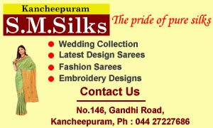 SM Silk, SM Silks, S.M Silk, S.M.Silk, S.M.Silks, S.M. Silks Kanchipuram Branch, S.M. Silks in Kancheepuram, S.M. Silk'S, S.M.Silk'S