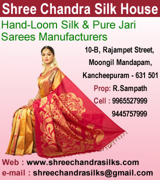 Shree Chandra Silk House, Chandra Silk House,Chandra SilkS House in kanchipuram