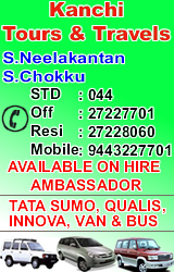 Kanchi Tours & Travels, Travels, Tours and Travels, Travels in Kanchipuram, Kanchipuram Travels, Kancheepuram Travels, Travels in Kancheepuram, Travels Address.