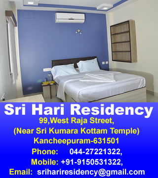 Sri Hari Residency Kanchipuram